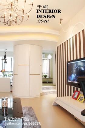 现代简约风格客厅壁纸背景墙效果图片大全