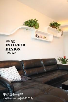现代简约风格客厅拐角皮沙发摆放效果图