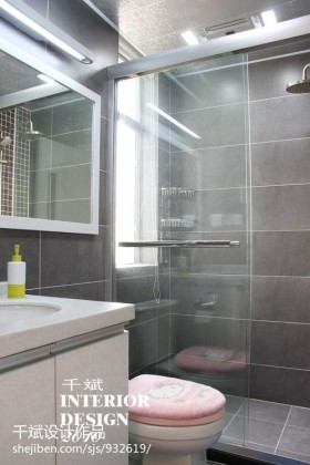 小型卫生间淋浴室效果图