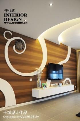 现代风格客厅液晶电视机背景墙设计