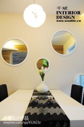 现代风格餐厅餐桌效果图大全2013图片