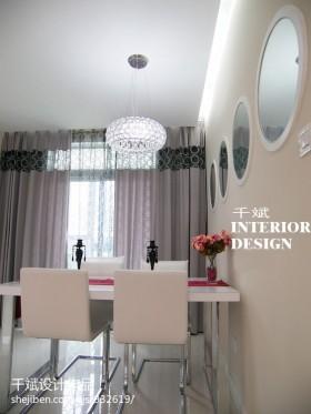 现代风格小餐厅吊灯设计装修