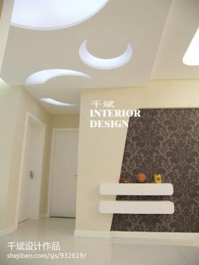 现代风格客厅天花吊顶设计效果图