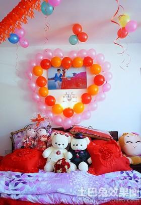 婚房气球布置图片
