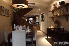小复式餐厅中式餐桌效果图