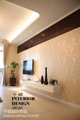客厅壁纸装修效果图欣赏_客厅壁纸装修效果图大全2018图片