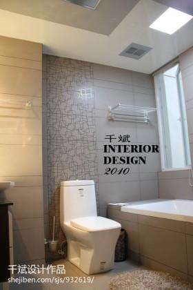 现代简约风格小卫生间瓷砖装修图片