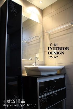 现代简约风格小卫生间镜子装修图片