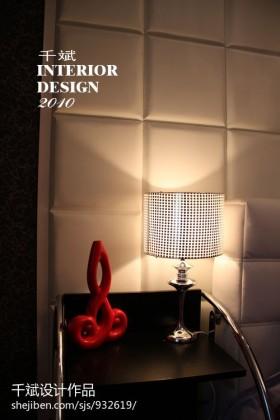 现代简约卧室小台灯装修图片