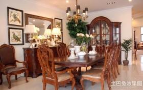 餐厅美式家具图片欣赏