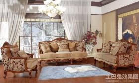 客厅美式家具图片欣赏