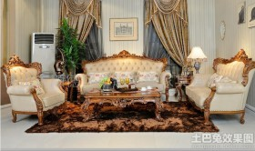 古典欧式风格客厅高档家具图片