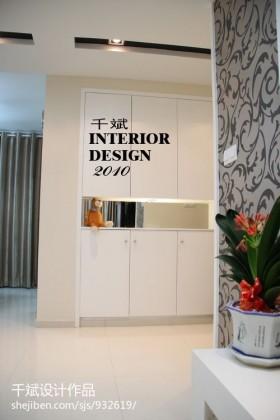 现代简约风格客厅壁柜装修效果图片