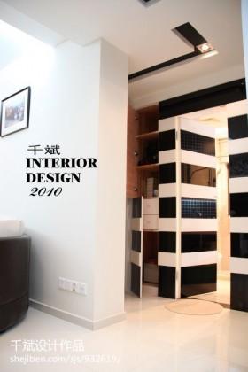 现代简约风格客厅隔断装修设计图片