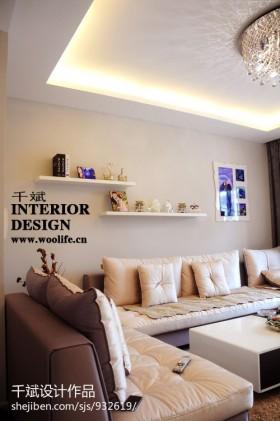 现代简约风格客厅拐角沙发摆放图片