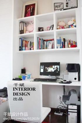 简约风格小书房装修效果图片大全2013图片