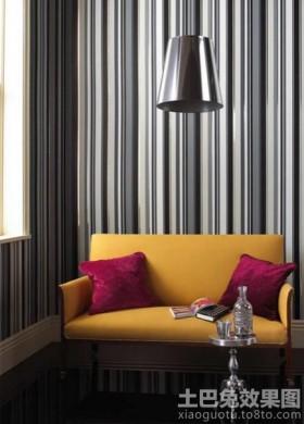 现代客厅沙发装修效果图2013