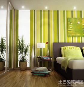 现代条纹卧室背景墙装修效果图