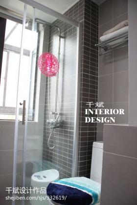卫生间淋浴室隔断效果图大全