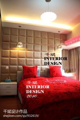 婚房卧室床头软包背景墙装修效果图