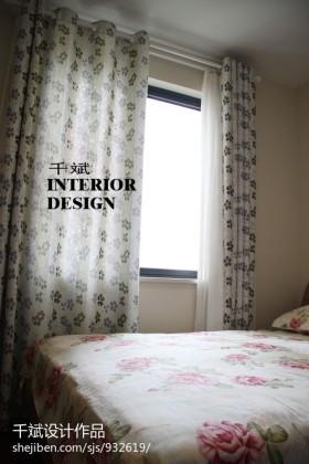 次卧窗户窗帘效果图大全