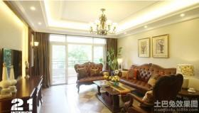 美式风格客厅吊顶灯具设计