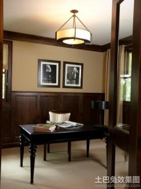 书房装修木墙裙效果图片
