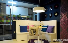 单身公寓餐厅设计效果图