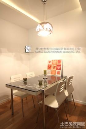 现代风格小型餐厅吊灯装修效果图