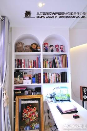 书房置物架图片欣赏