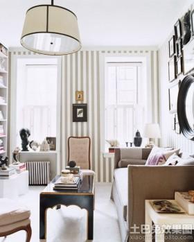 小户型客厅装修现代竖条纹墙纸贴图