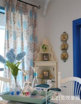 地中海风格室内时尚装饰效果图