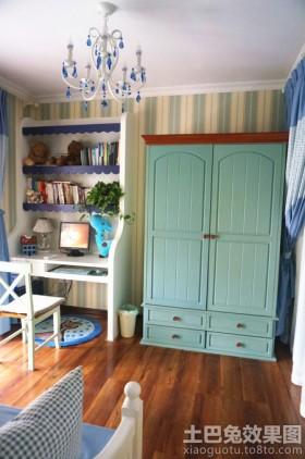 地中海风格书房家具摆放图片