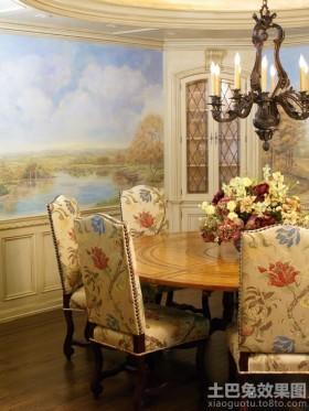 欧式家庭餐厅壁画贴图