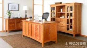 书房欧式实木家具图片