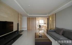 简约风格120平米房屋客厅装修效果图