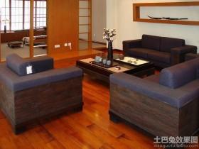 日式风格客厅沙发装修效果图