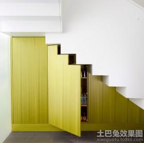 楼梯下储藏柜效果图