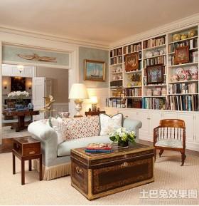 欧式小客厅靠墙书柜效果图大全