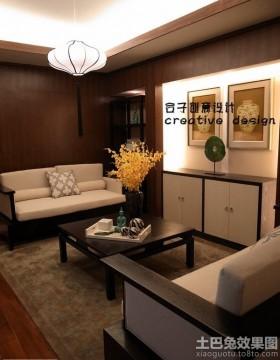 现代中式二居室小客厅装修效果图片
