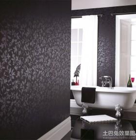 卫生间装饰墙纸图片