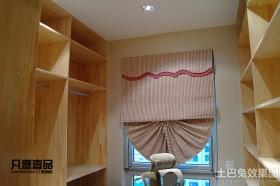 现代风格书房卷帘图片