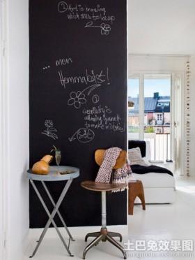 卧室黑色隔断墙装修效果图