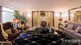 欧式风格客厅室内装饰设计效果图