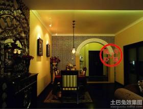 混搭风格70平米小户型餐厅装修效果图
