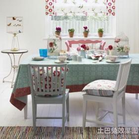 家装餐厅装饰效果图片欣赏