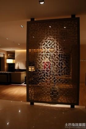 中式风格客厅屏风隔断装修效果图片