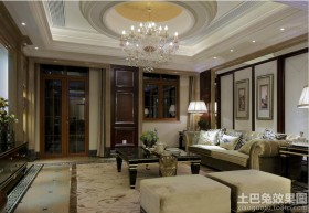 欧式风格客厅样板间设计