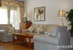 田园风格二手房客厅装饰效果图