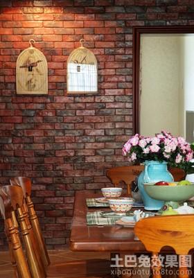 餐厅仿古砖墙面装饰效果图